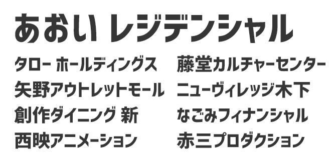 コーポレート・ロゴBold参考